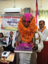 वडा सचिब राम चन्द्र यादव को बिदाई